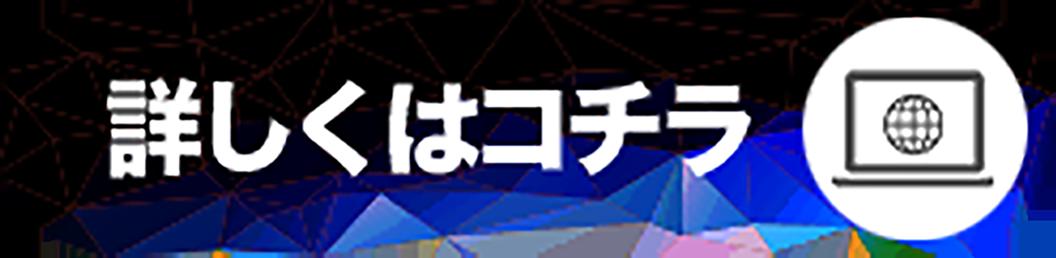 武田塾オンライン(旧自宅受講コース)詳しくはコチラ