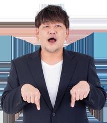 サンドウィッチマン 富澤