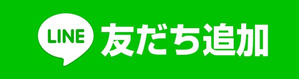 武田塾採用QRコード