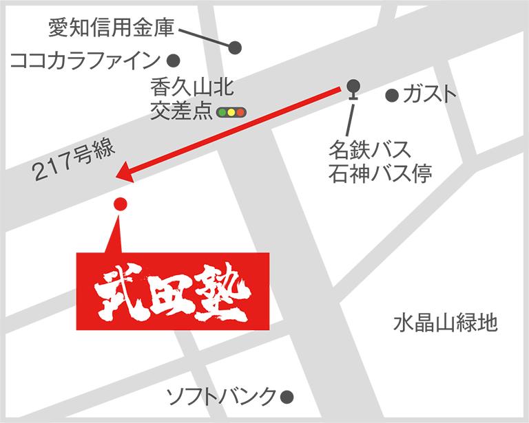 愛知日進校地図