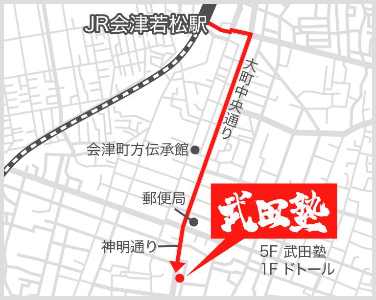 会津若松校地図