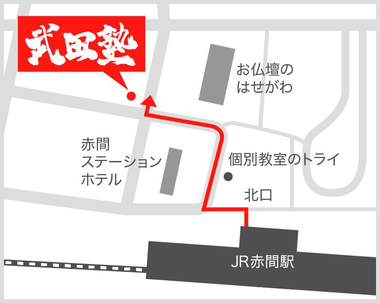 赤間校地図