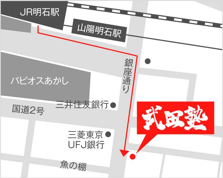 明石校地図