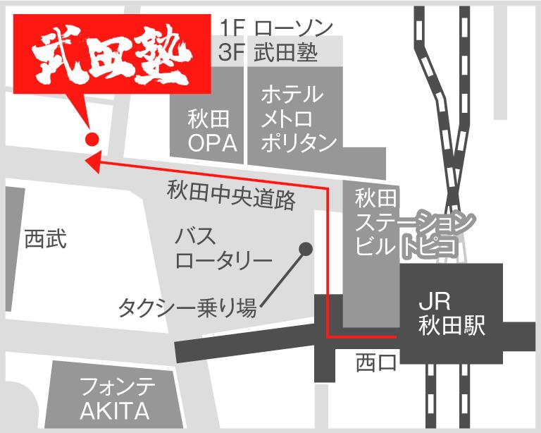 秋田校地図