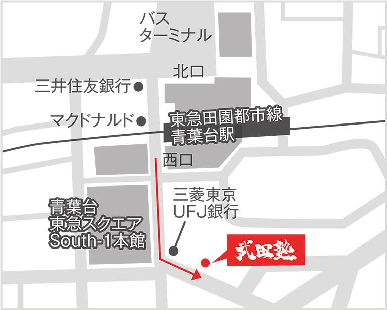 青葉台校地図