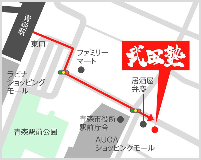 青森校地図