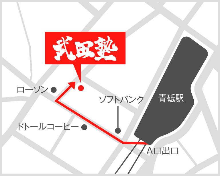 青砥校地図