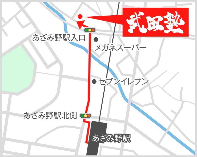 あざみ野校地図