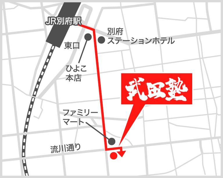 別府校地図