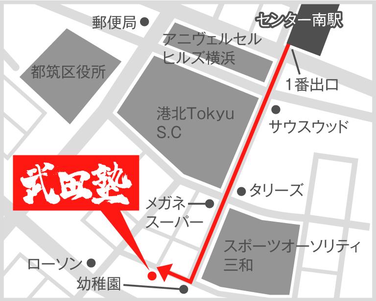 センター南校地図