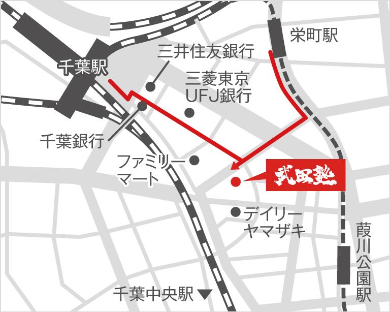 千葉校地図