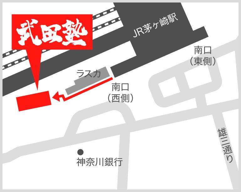 茅ヶ崎校地図