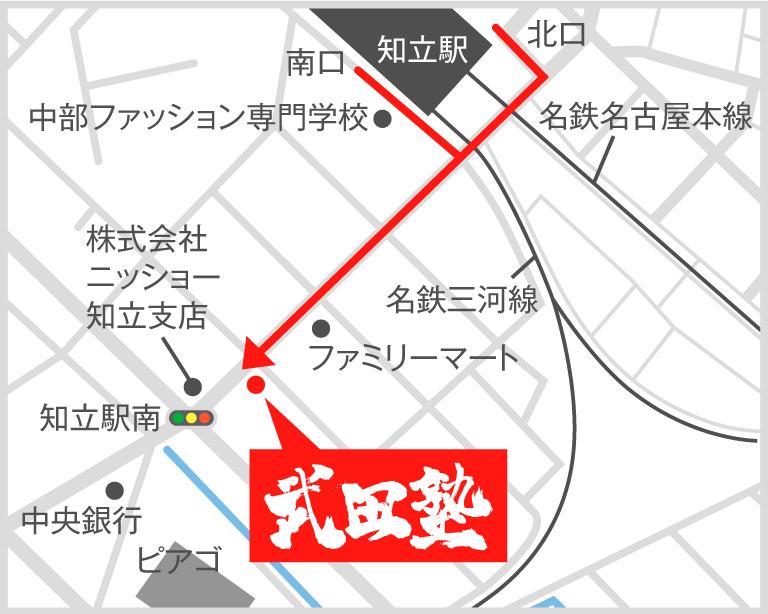 知立校地図
