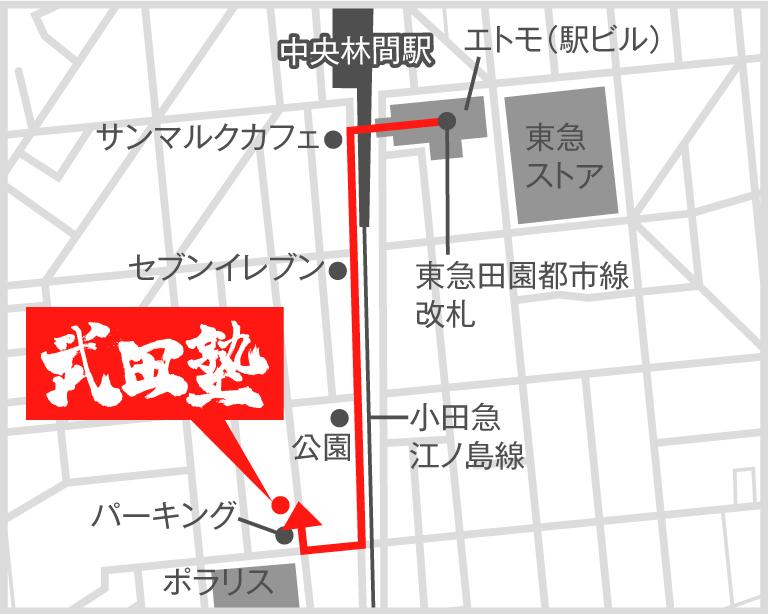 中央林間校地図