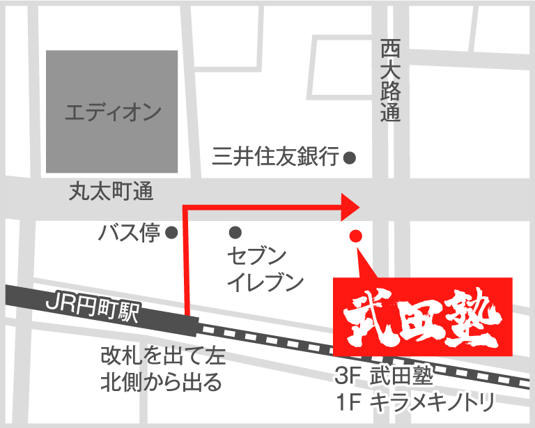 円町校地図