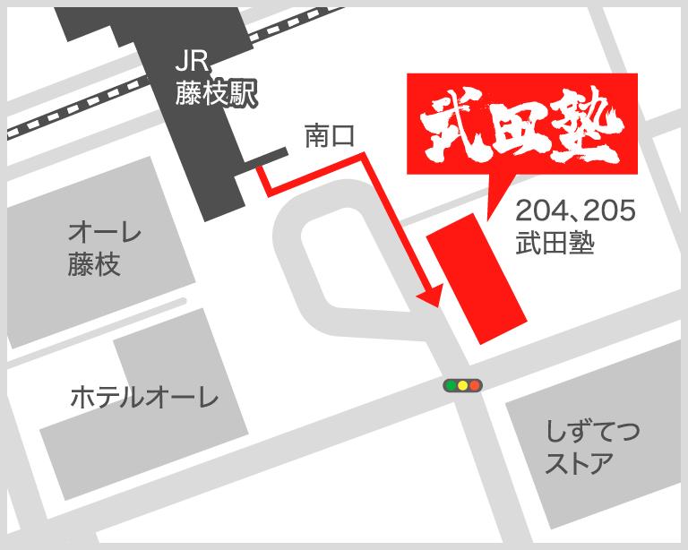 藤枝校地図