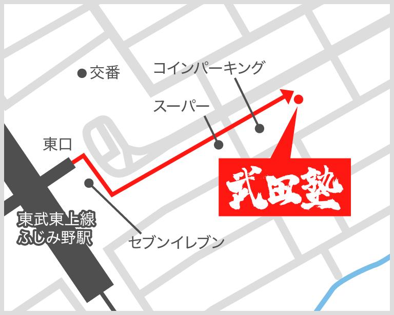 ふじみ野校地図