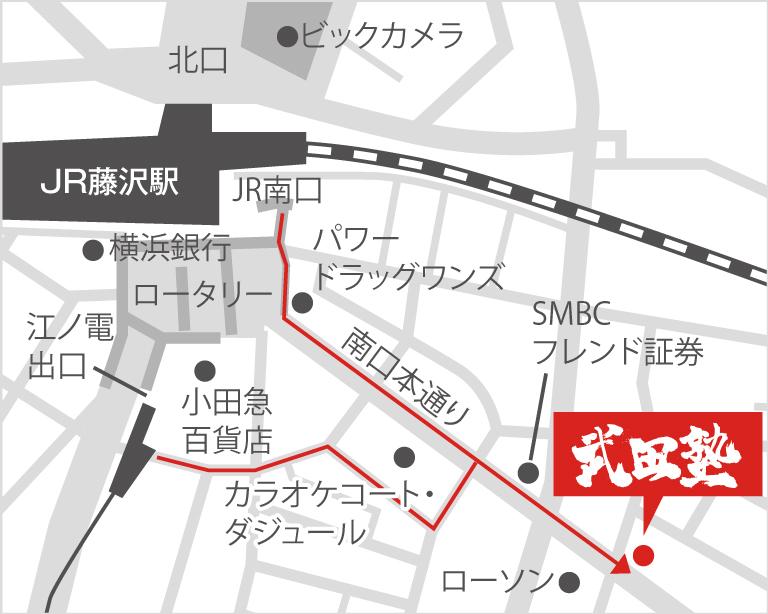 藤沢校地図