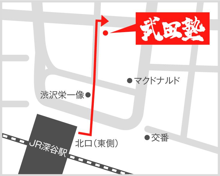 深谷校地図