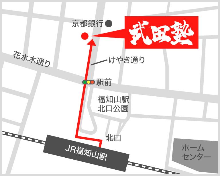 福知山校地図