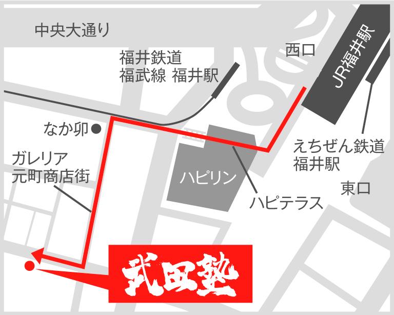 福井校地図