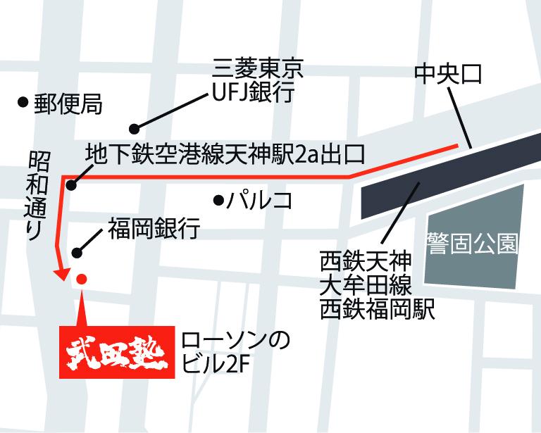 福岡校地図