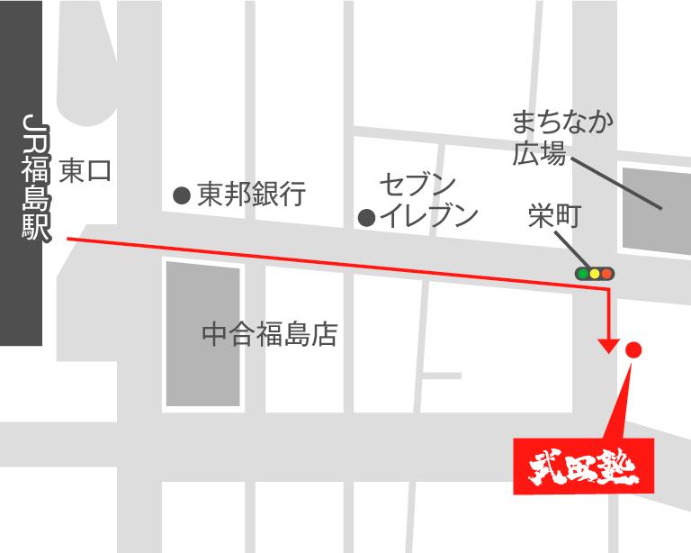 福島校地図