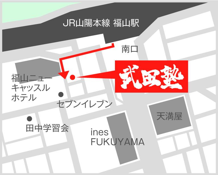 福山校地図