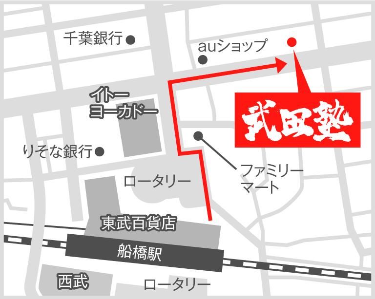船橋校地図