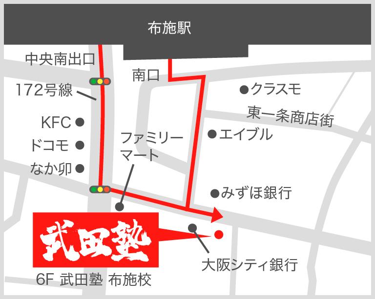 布施校地図