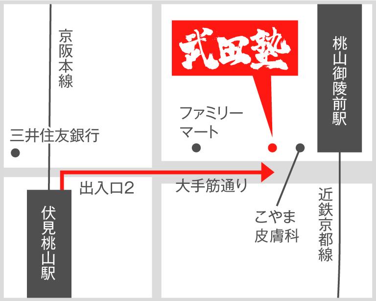 伏見桃山校地図