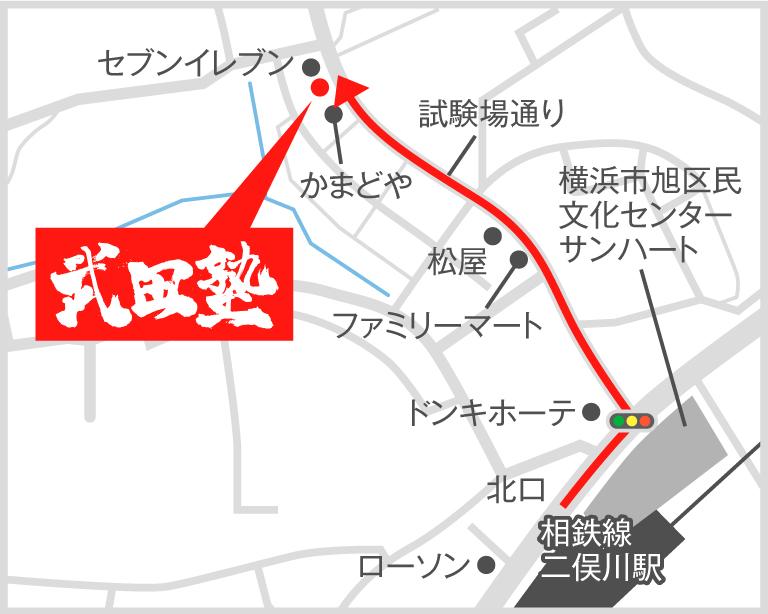 二俣川校地図