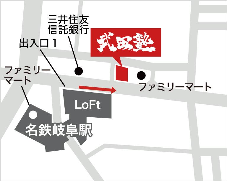 岐阜校地図