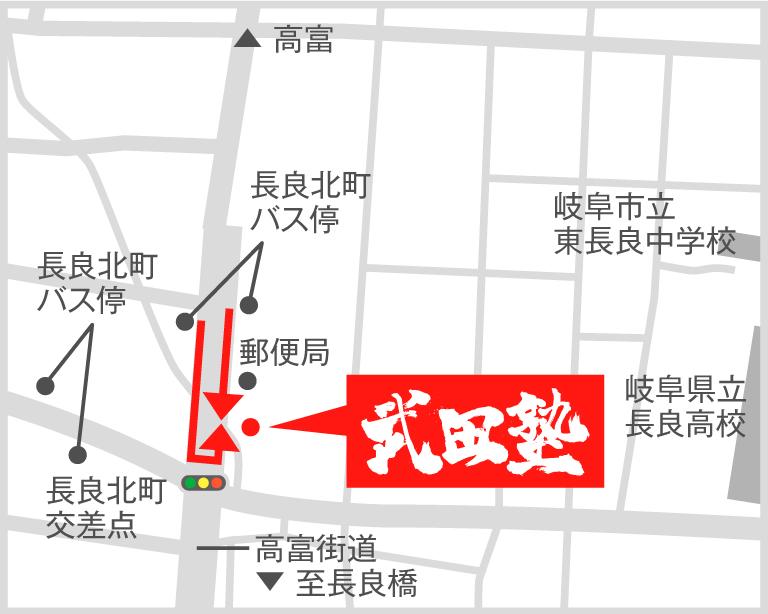 岐阜長良校地図