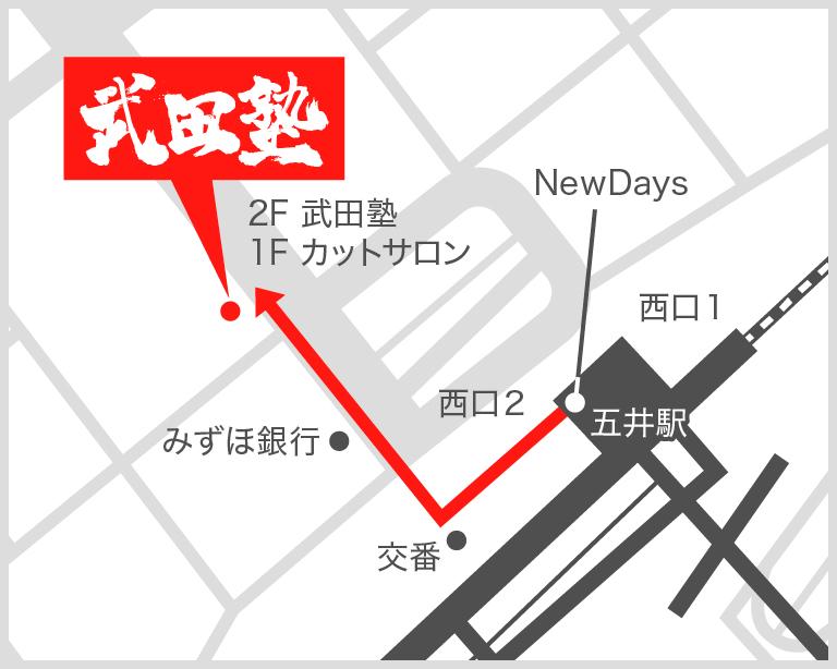 五井校地図