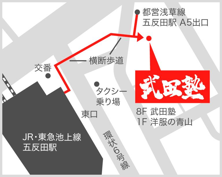 五反田校地図