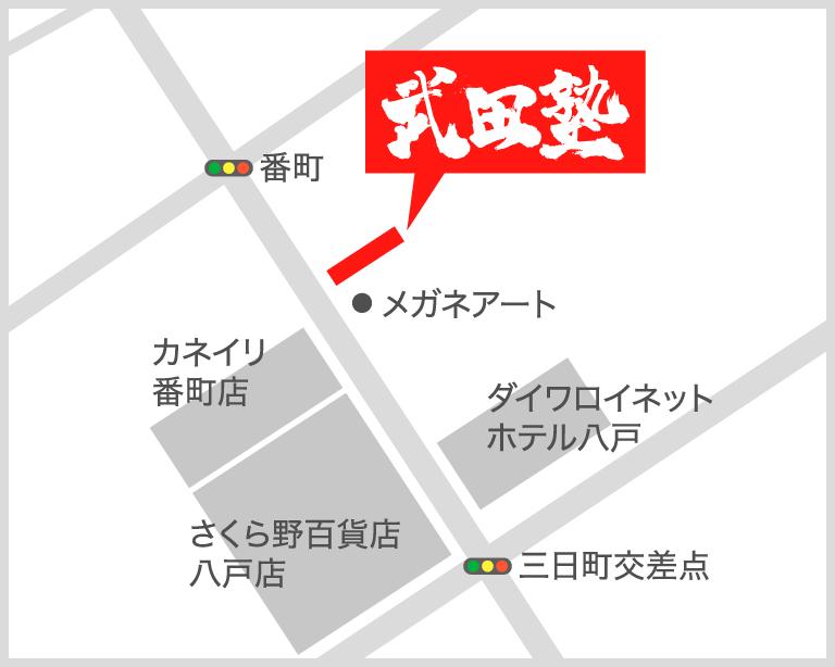 八戸校地図
