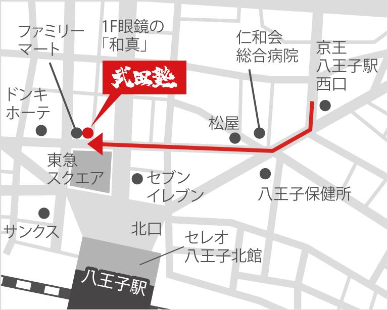 八王子校地図