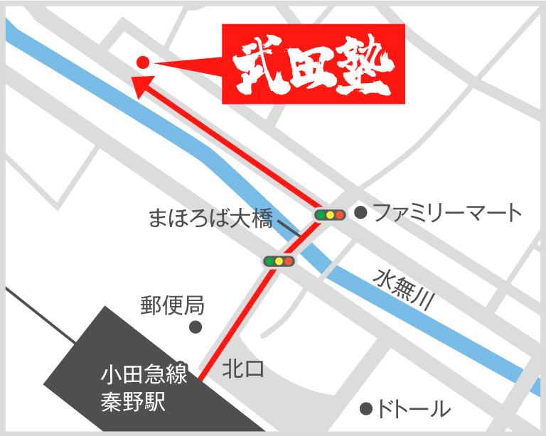 秦野校地図