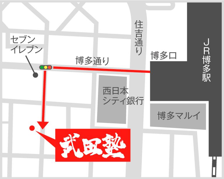 博多校地図