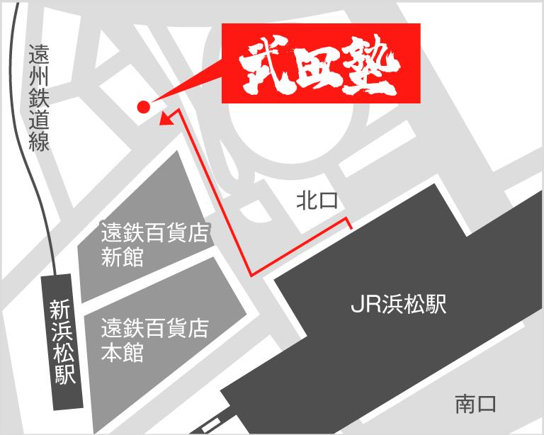 浜松校地図