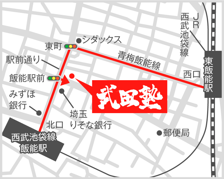 飯能校地図