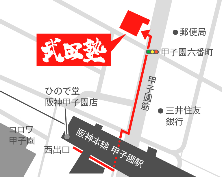 阪神甲子園校地図