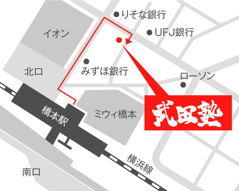 武田塾 橋本校地図