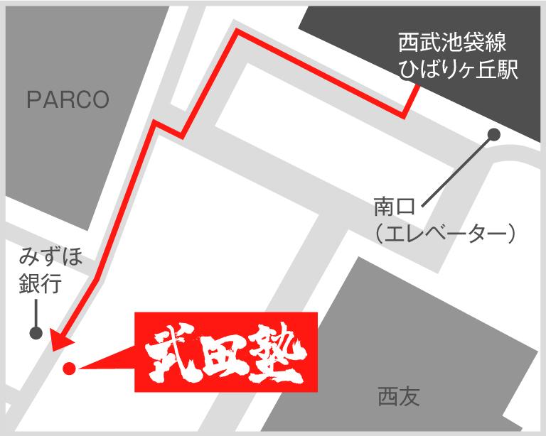 ひばりヶ丘校地図