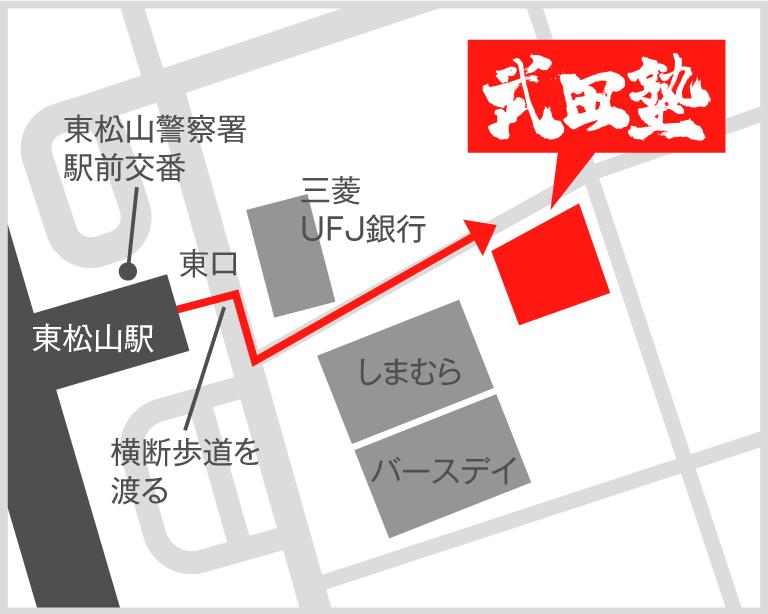 東松山校地図