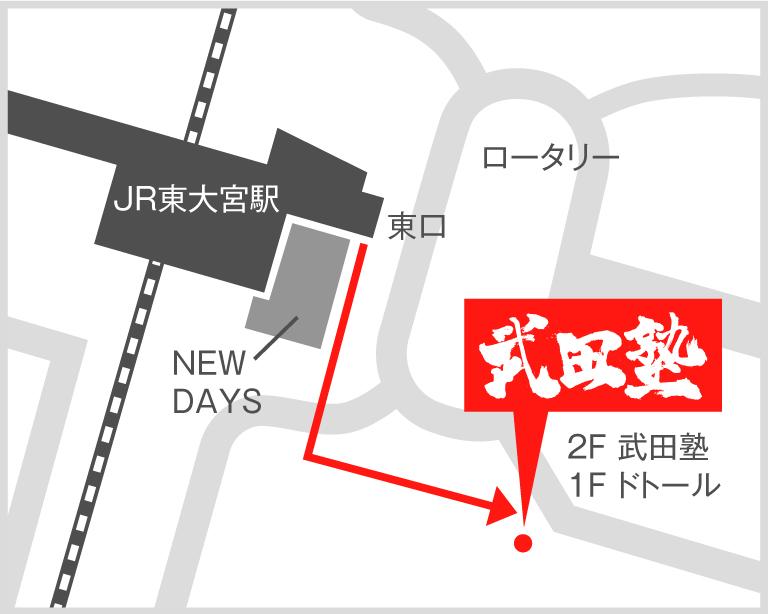 東大宮校地図