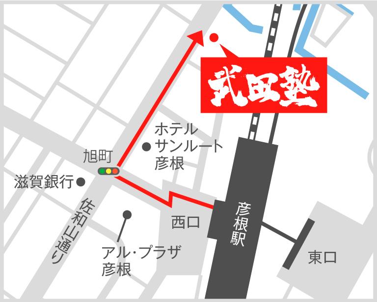 彦根校地図