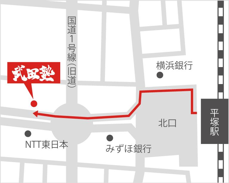 平塚校地図