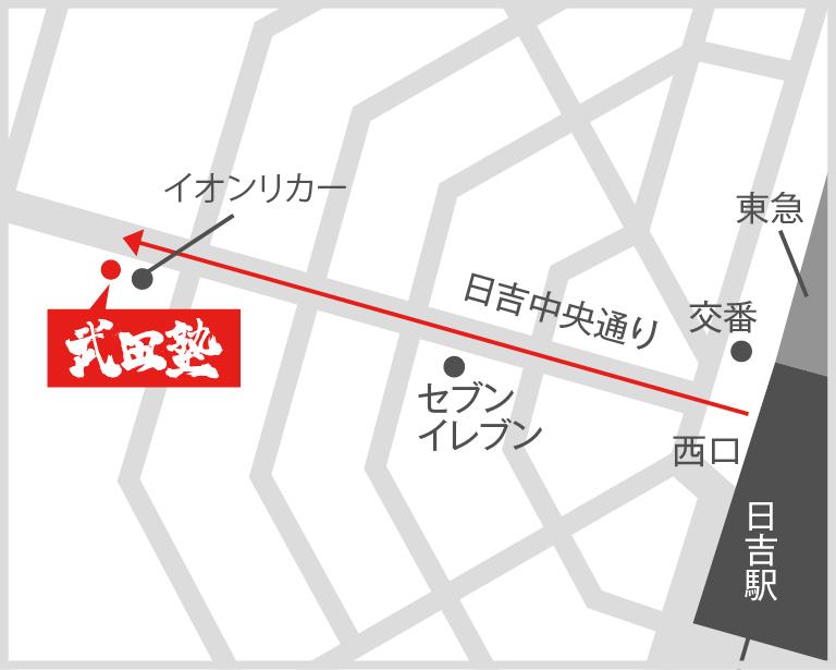 日吉校地図
